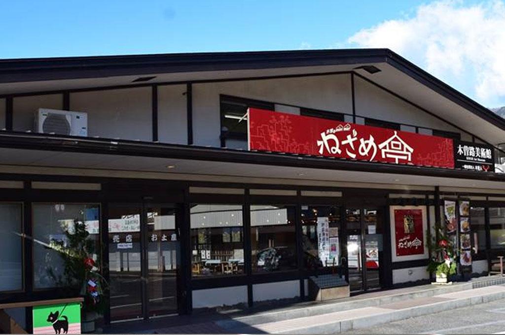 山田印刷株式会社